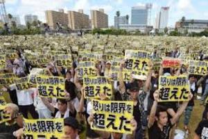 抗議の沖縄県民大会.png