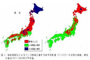 リンゴ生産地移動図.png