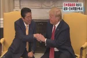 日米首脳会談.jpg